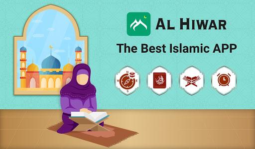 Muslim Prayer Times, Azan, Quran&Qibla By Al Hiwar screenshot 8