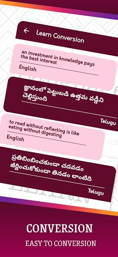 English To Telugu Translator screenshot 13