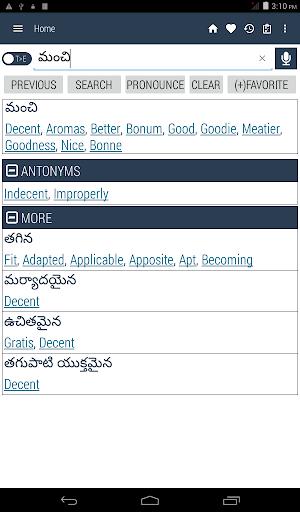 English Telugu Dictionary 10 تصوير الشاشة