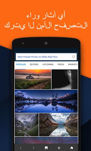 Vault-لإخفاء وصور وفيديوهات 5 تصوير الشاشة