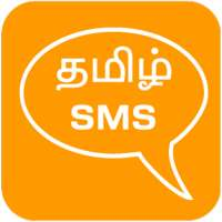 Tamil SMS on APKTom