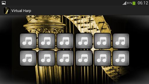 الظاهري القيثارة 2 تصوير الشاشة