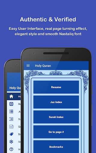 HOLY QURAN - القرآن الكريم screenshot 2