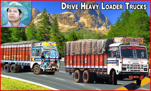 Big Truck Driving Games 2021- New Truck Games 3D screenshot 1