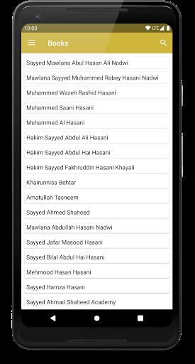 Abul Hasan Ali Nadwi screenshot 3