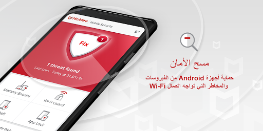 Mobile Security: WiFi آمنة متميزة بمكافحة السرقة 3 تصوير الشاشة