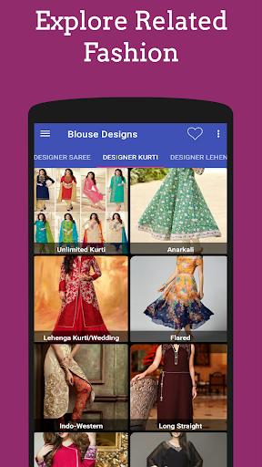 Blouse Designs screenshot 7