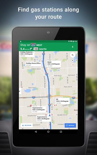 خرائط 11 تصوير الشاشة