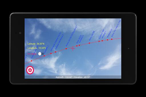 Satellite Pointer स्क्रीनशॉट 8