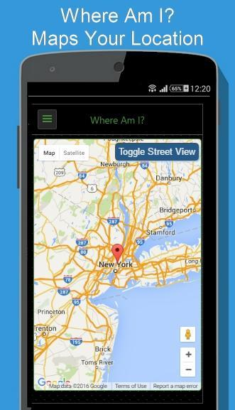 Regency Compass GPS & Speedometer Street View 3 تصوير الشاشة
