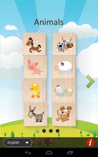مكعبات لغز للأطفال الرضع -  الحيوانات 4 تصوير الشاشة