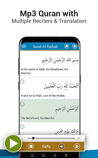 Al Quran MP3 - Quran Reading® screenshot 2