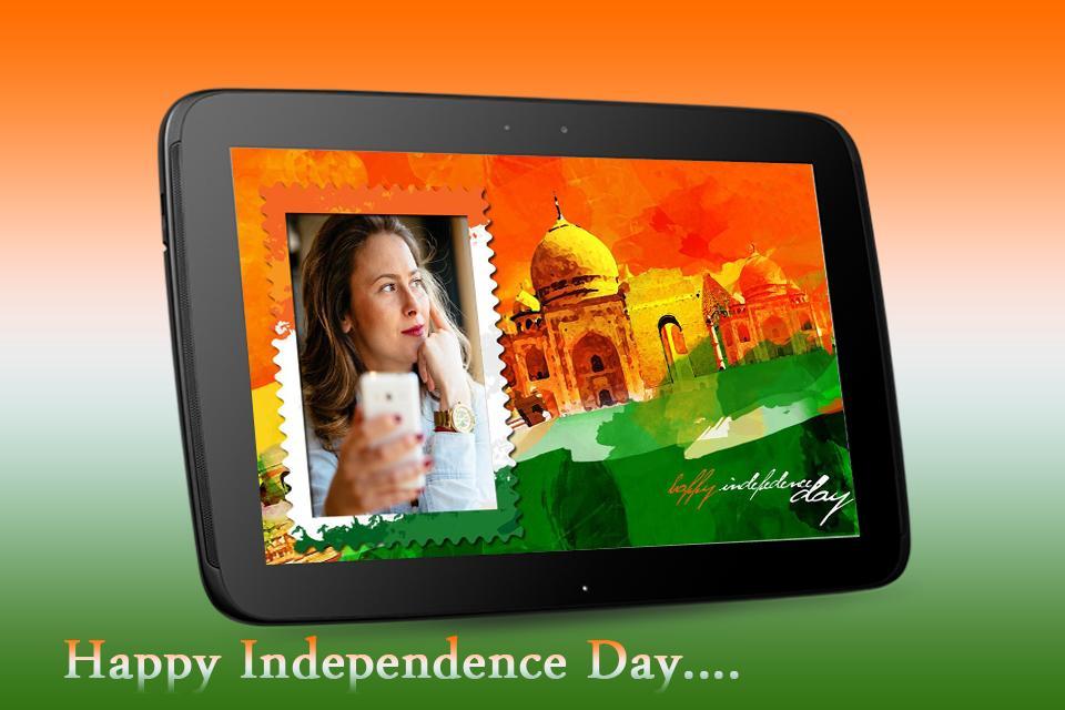 Independence Day Frame screenshot 1