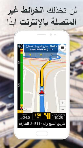 تطبيق CoPilot GPS للملاحة ومعرفة حركة المرور 3 تصوير الشاشة