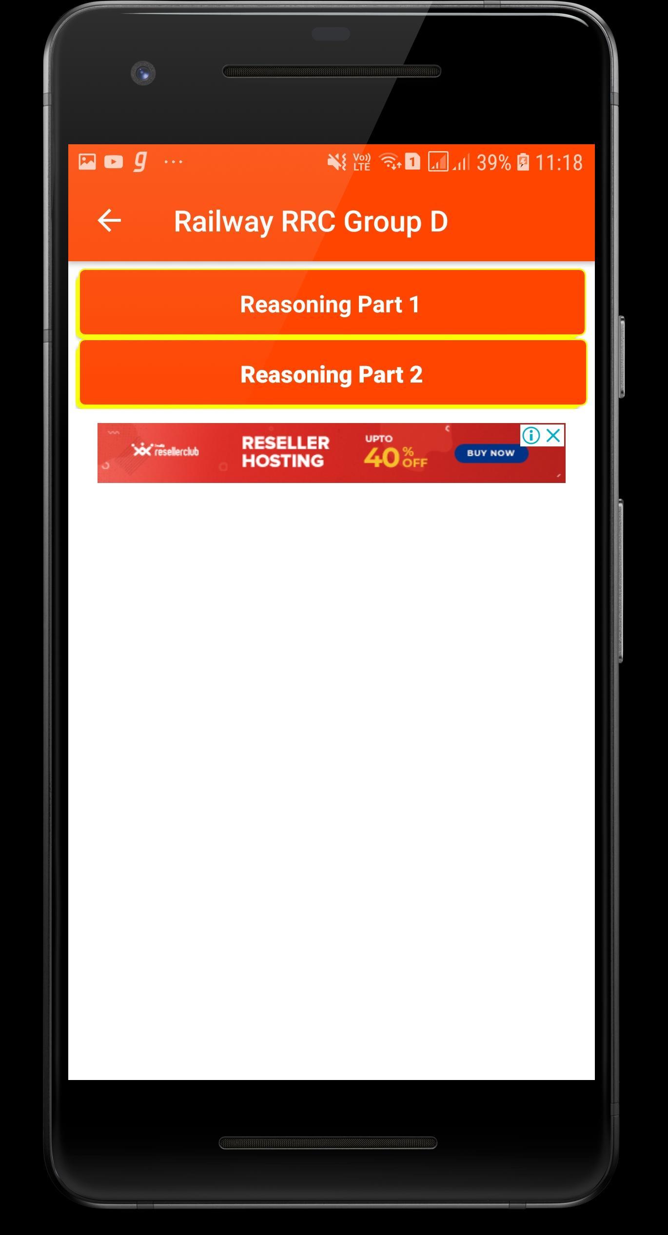 Railway RRC Group D 103769 Post screenshot 1