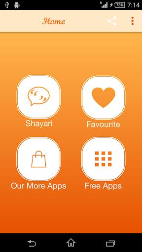 Funny Shayari screenshot 2