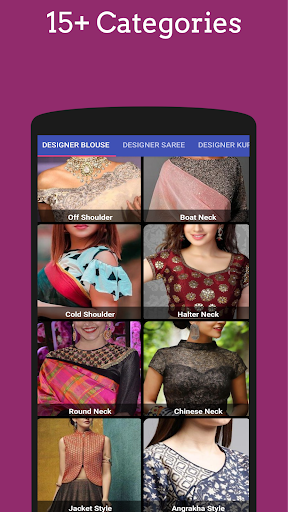 Blouse Designs screenshot 3