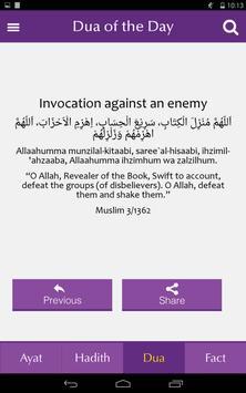 Daily Islamic Knowledge screenshot 9