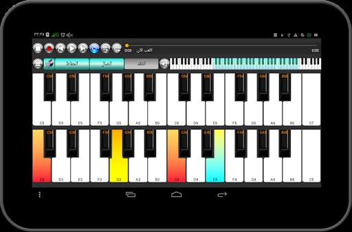 السلاسل ولوحه المفاتيح البيانو 14 تصوير الشاشة