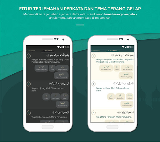 Al Quran Indonesia 5 تصوير الشاشة