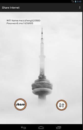 MZ Share Mobile Internet screenshot 11