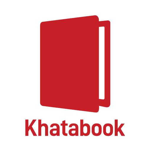 Khata Book Udhar Bahi Khata, Credit Ledger Account