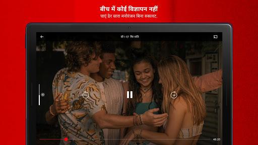 Netflix स्क्रीनशॉट 12