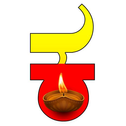 Kannada Stickers - WAStickerApps आइकन