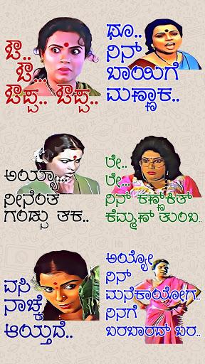 Kannada Stickers - WAStickerApps स्क्रीनशॉट 9