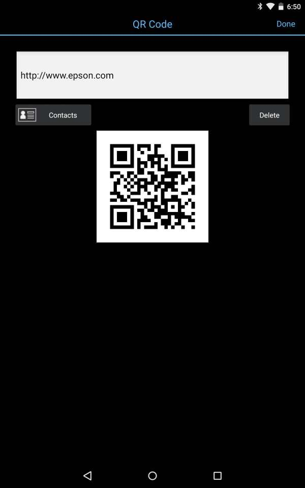Epson iLabel screenshot 14