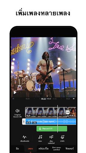 แอพตัดต่อวีดีโอ - VivaVideo screenshot 7