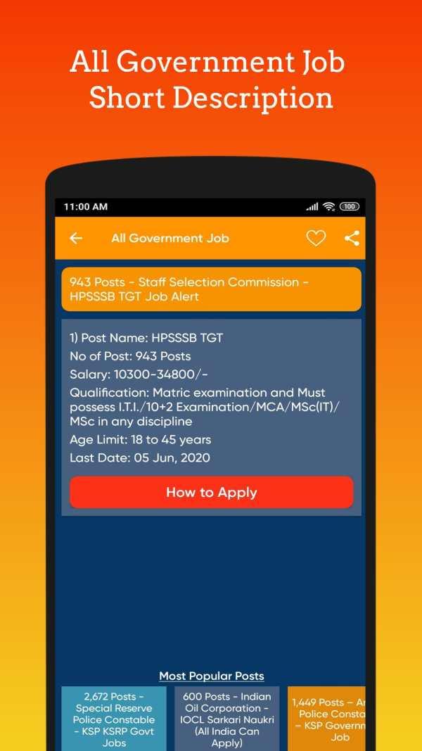 Government job - Govt Job alert (Sarkari Naukri) screenshot 4