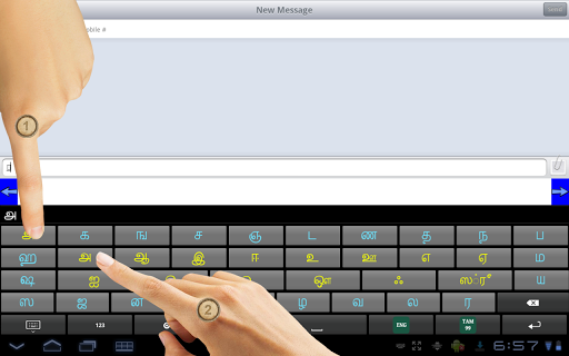 Ezhuthani  - Tamil Keyboard - Voice Keyboard 9 تصوير الشاشة