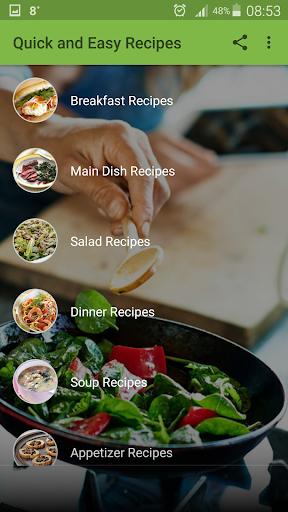 Quick and Easy Recipes 1 تصوير الشاشة