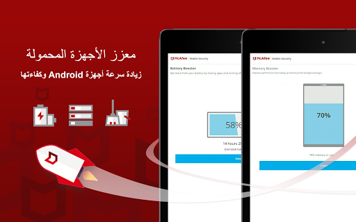 Mobile Security: WiFi آمنة متميزة بمكافحة السرقة 24 تصوير الشاشة