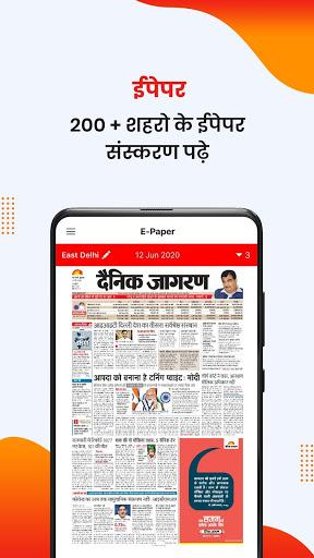 Hindi News app Dainik Jagran, Latest news Hindi 8 تصوير الشاشة