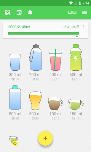 منبه شرب الماء- مذكر شرب الماءWater Drink Reminder 8 تصوير الشاشة