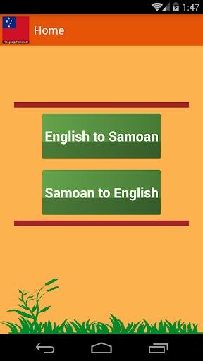 Samoan English Translator screenshot 2