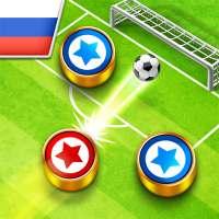 Soccer Stars on 9Apps