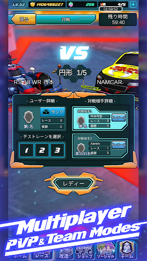 Mini Legend - Mini 4WD Simulation Racing Game screenshot 6
