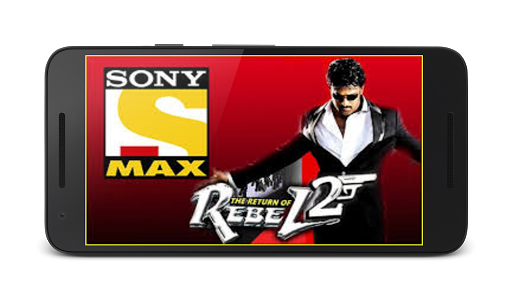 Sony Max TV screenshot 7