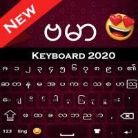 မြန်မာ Keyboard ကို 2020: ဇော်ဂျီဖောင့် on APKTom