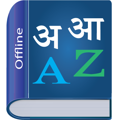 Hindi Dictionary Multifunctional icon