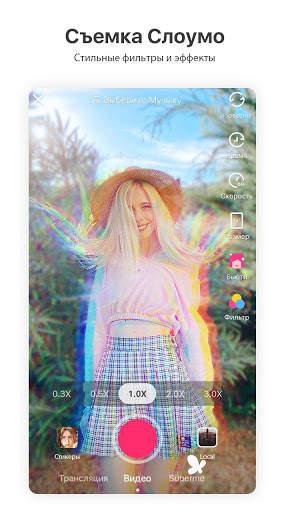 Likee - Позволь себе блистать screenshot 11