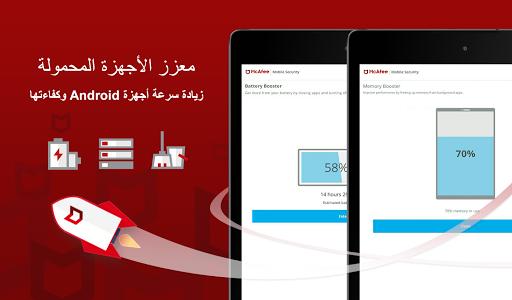 Mobile Security: WiFi آمنة متميزة بمكافحة السرقة 16 تصوير الشاشة
