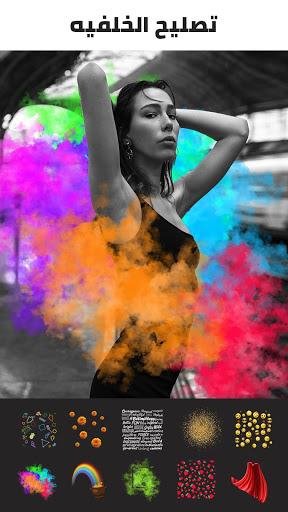 معدل الصور Picsa: صانع صور مجمعة والملصقات 6 تصوير الشاشة