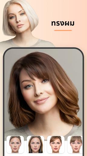 FaceApp - แอปตกแต่งใบหน้า แต่งหน้า และความงาม screenshot 6