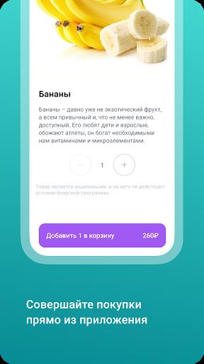 UDS App скриншот 6