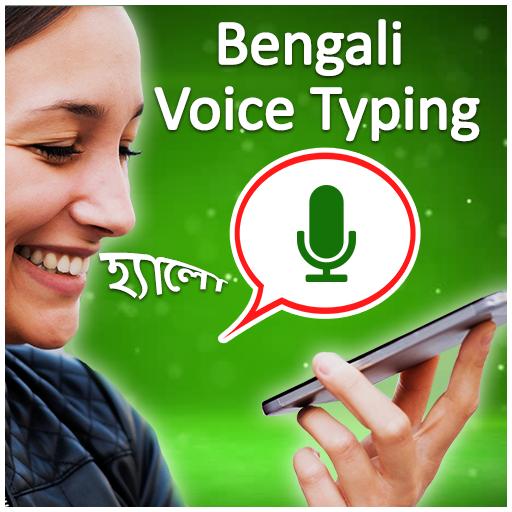 ikon Keyboard Typing Bengali Voice-papan kekunci Bangla