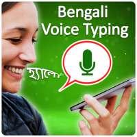 Bengali Voice Typing Keyboard – Bangla keyboard on APKTom